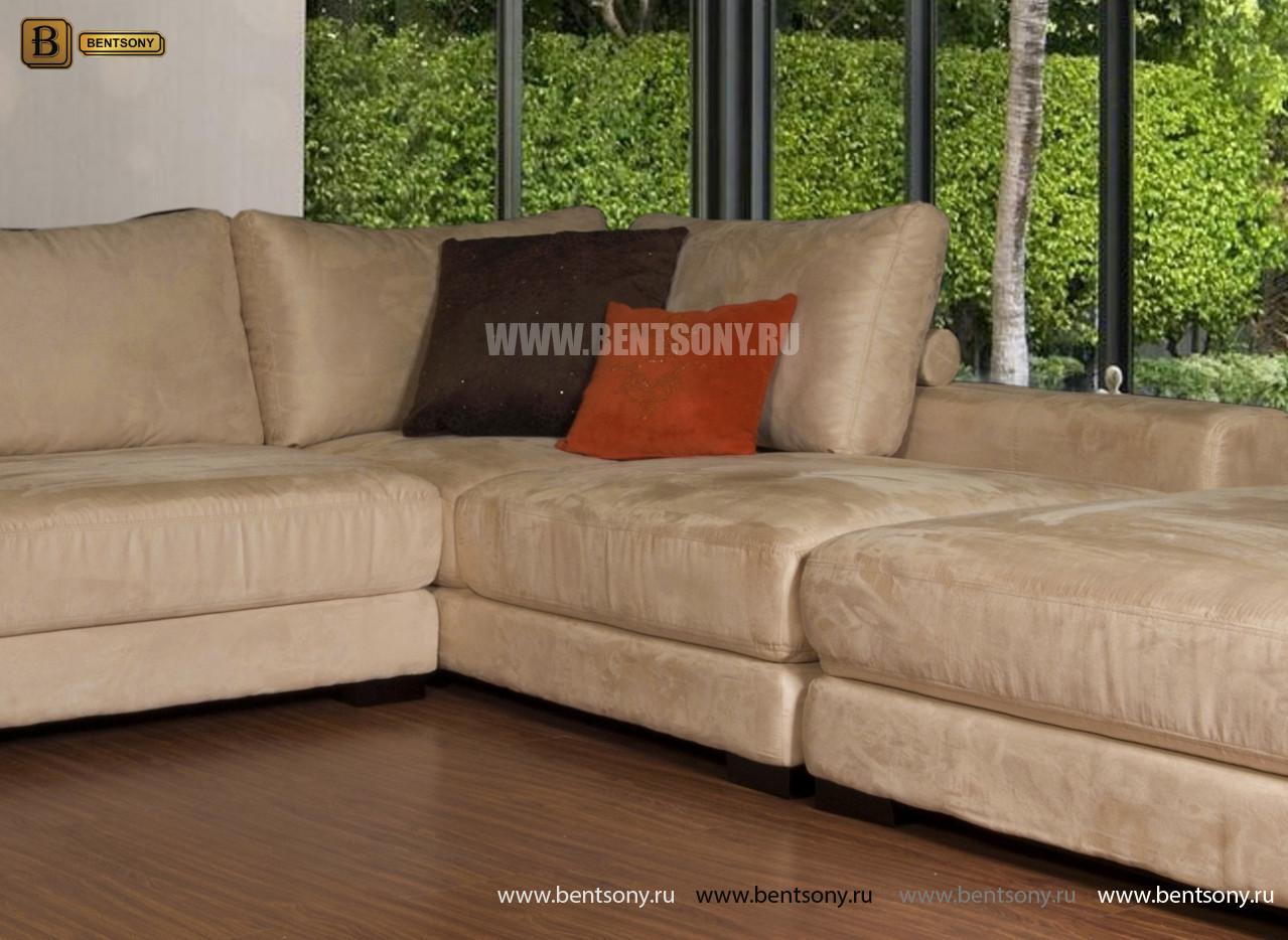 Уютный модульный диван Луиджи
