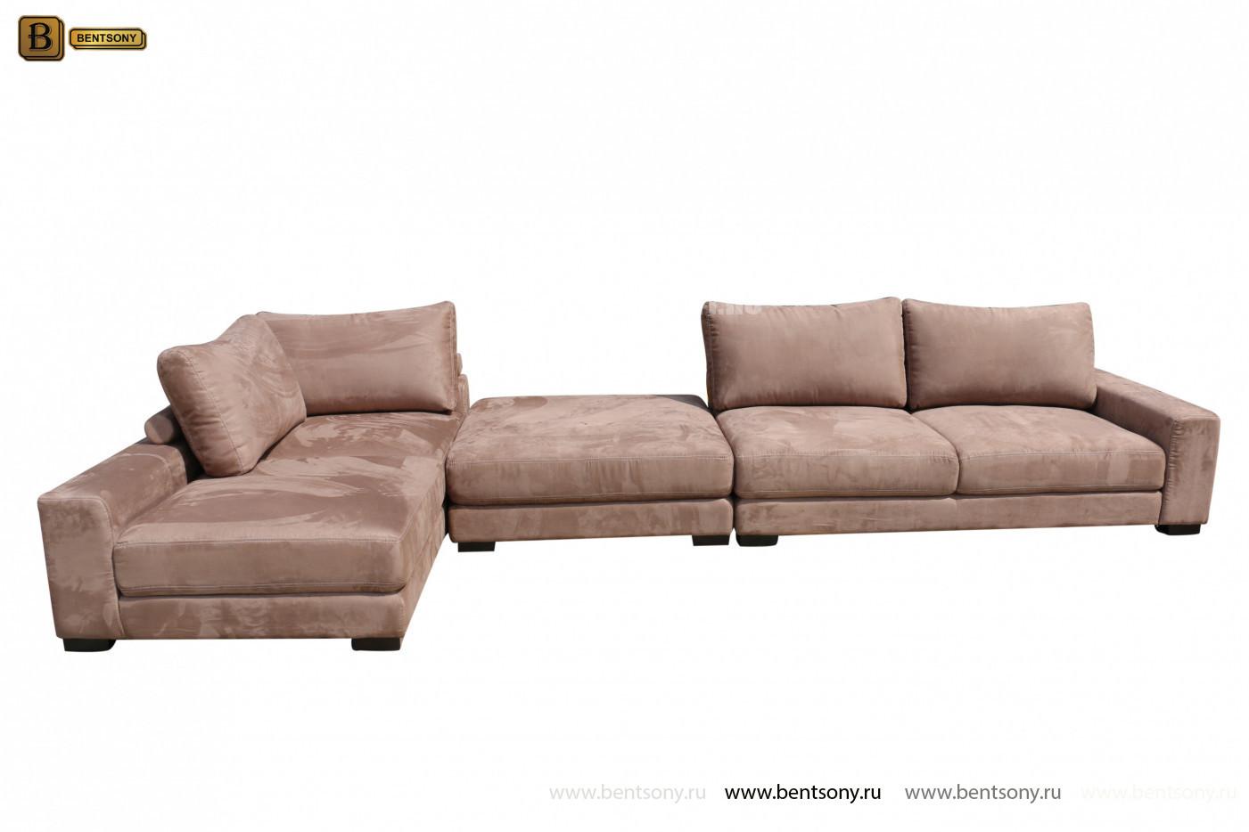 купить Модульный диван Луиджи для гостинной