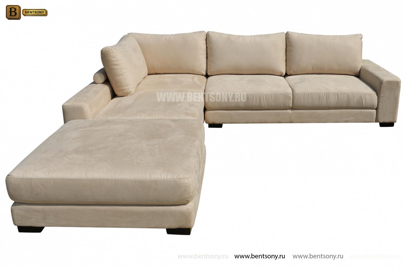Модульный диван Луиджи для гостинной