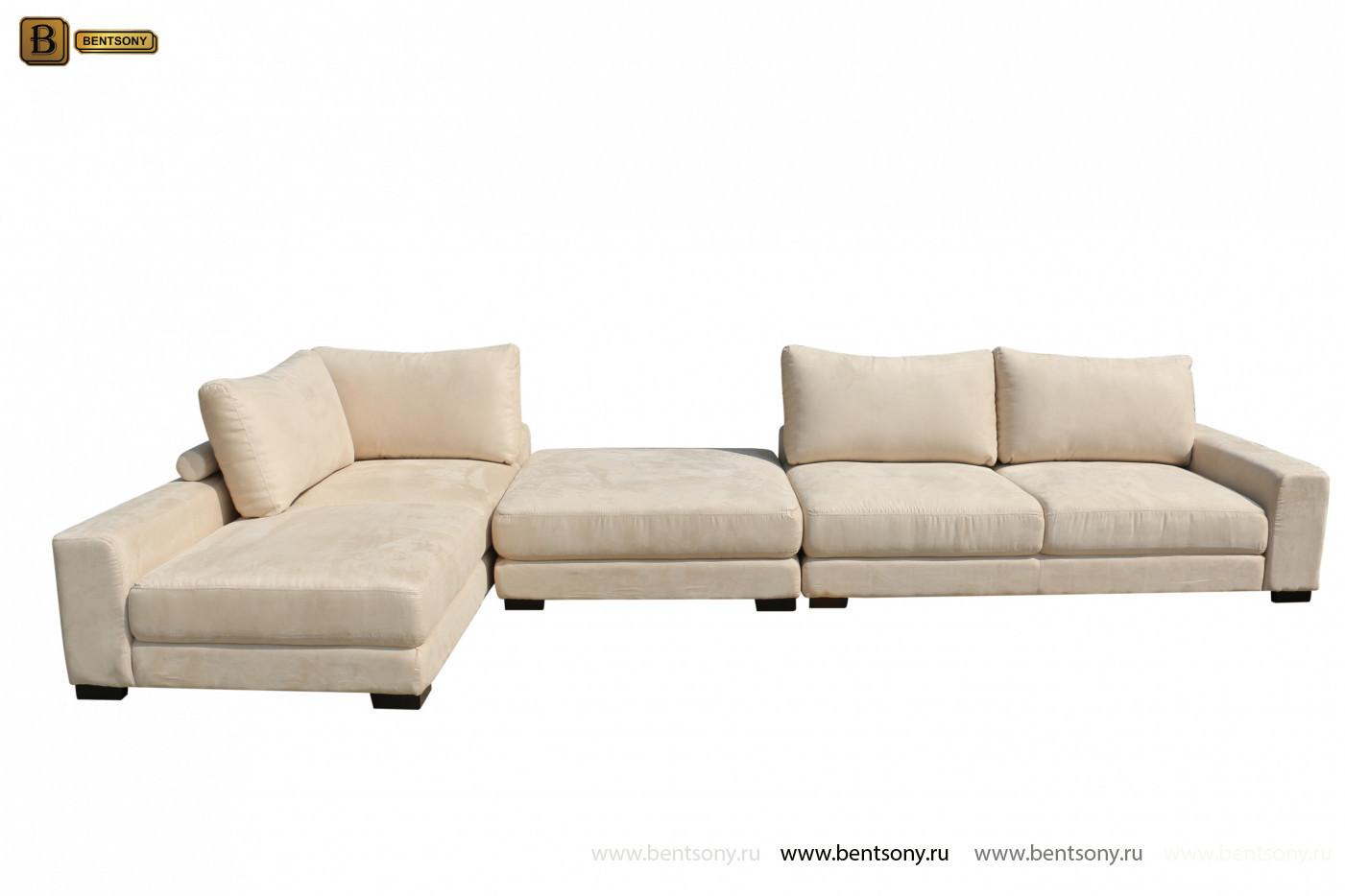 Элитный диван замша Луиджи для гостиной