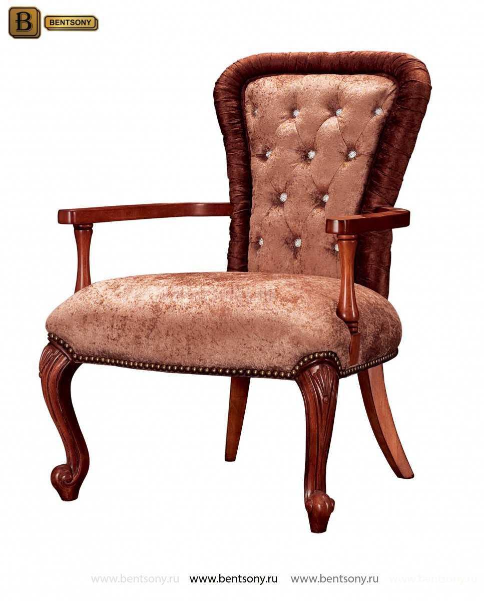 Стул Монтана B с подлокотниками (Классика, ткань) каталог мебели