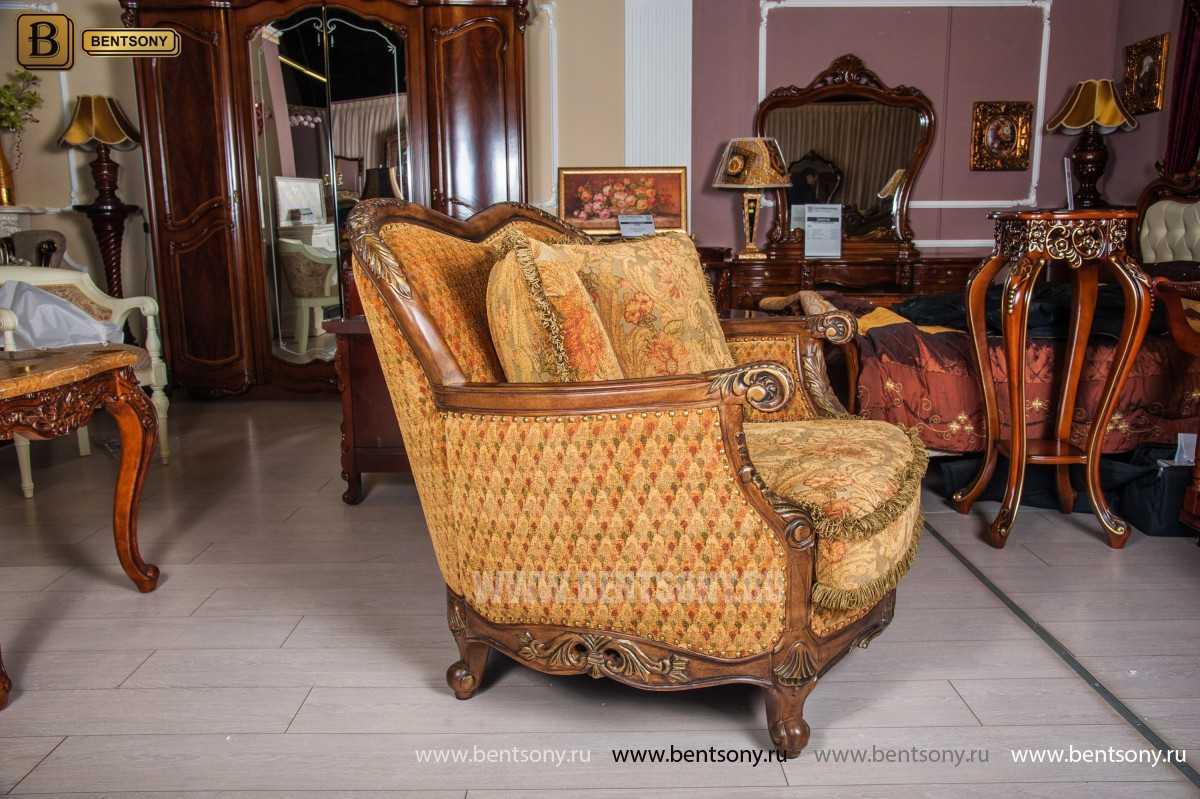 Кресло Рамирес (Классика, массив дерева) магазин