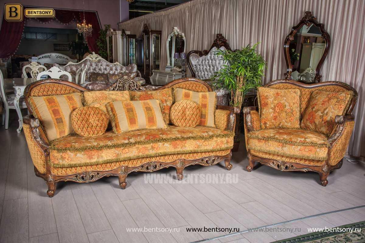 Кресло Рамирес (Классика, массив дерева) купить в СПб