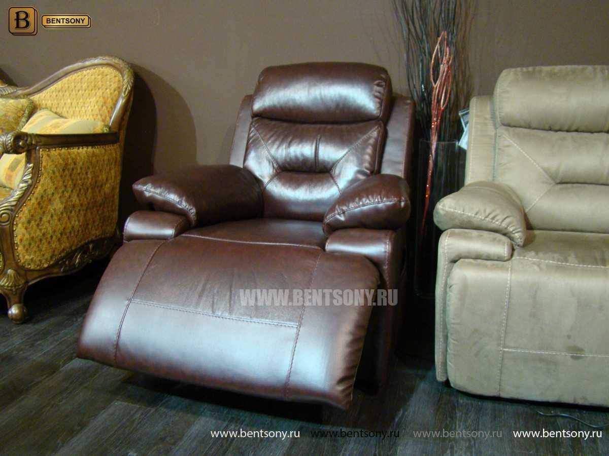 Кресло Амелия (Натуральная Кожа) магазин