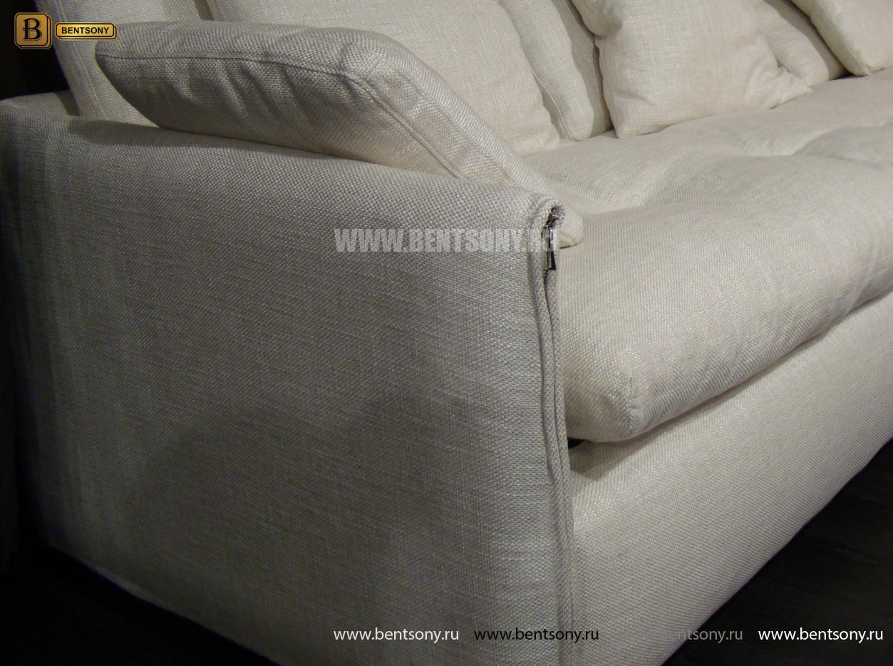 купить стильный диван светлый