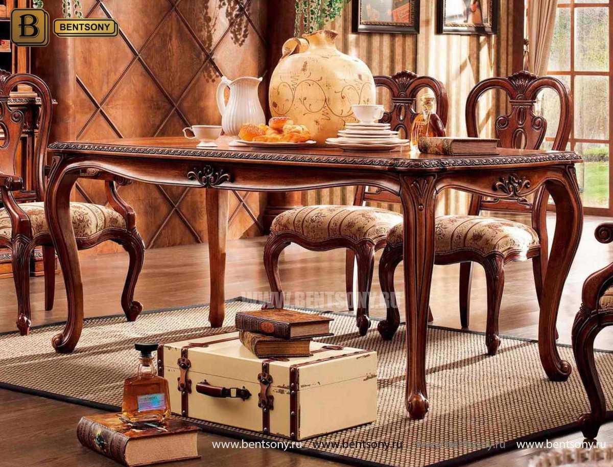 Обеденный стол Монтана (Классика, массив дерева)  купить