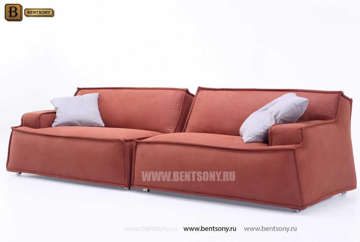 стильный красный диван Галардо купить