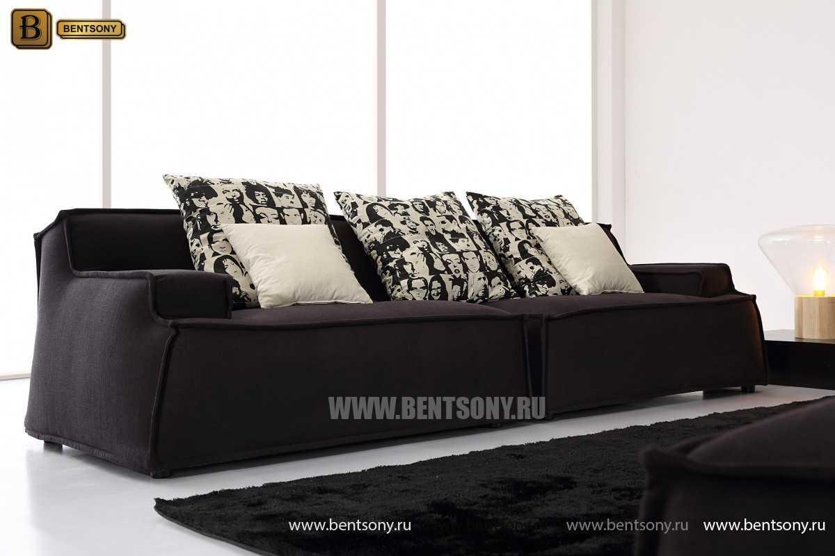 прямой стильный диван Галардо