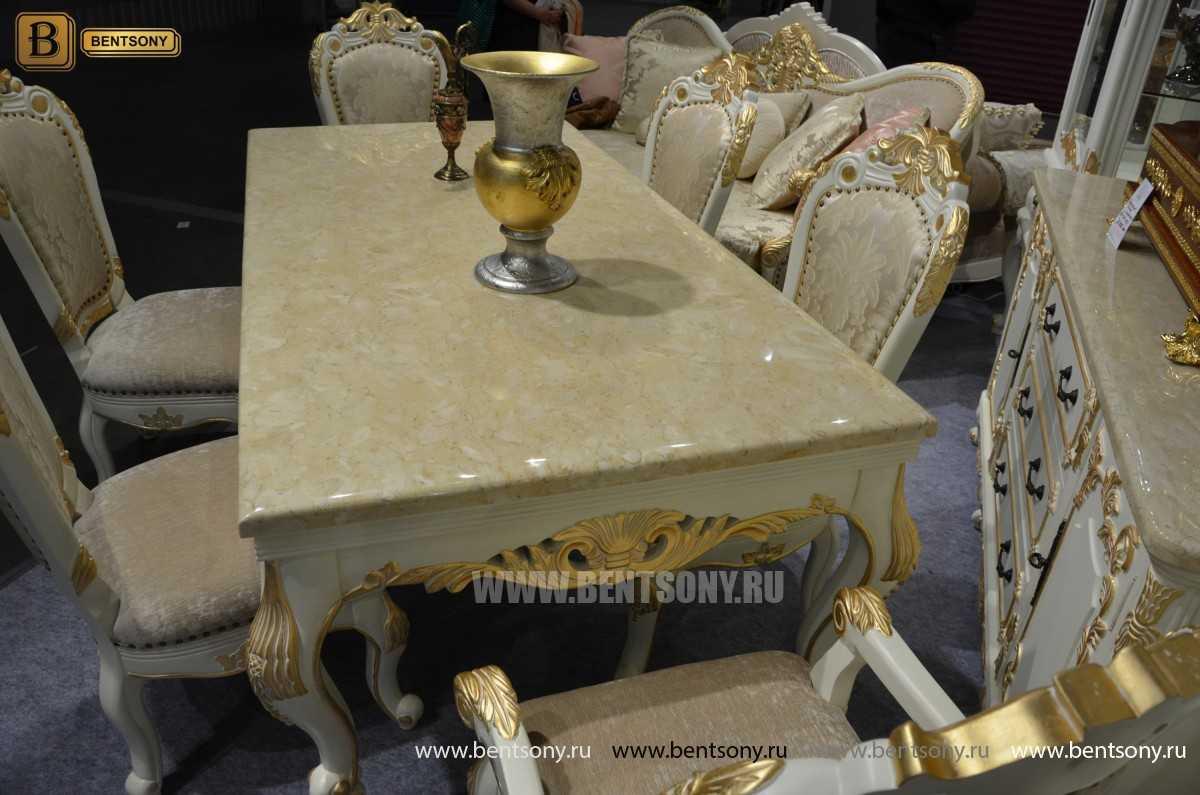 Обеденный стол Амадео 01 (Классика, массив дуба) магазин