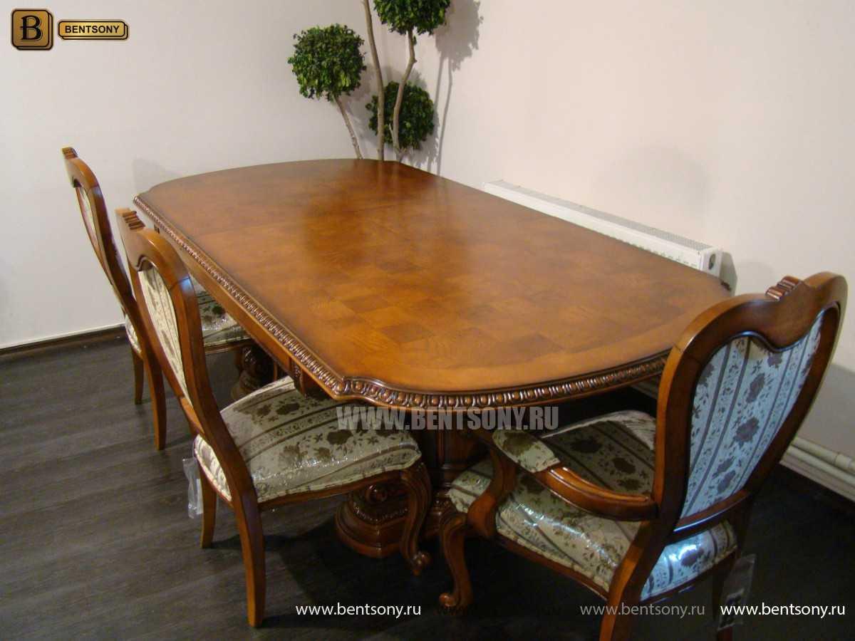 Обеденный стол Монтана (Раскладной, массив дерева) магазин