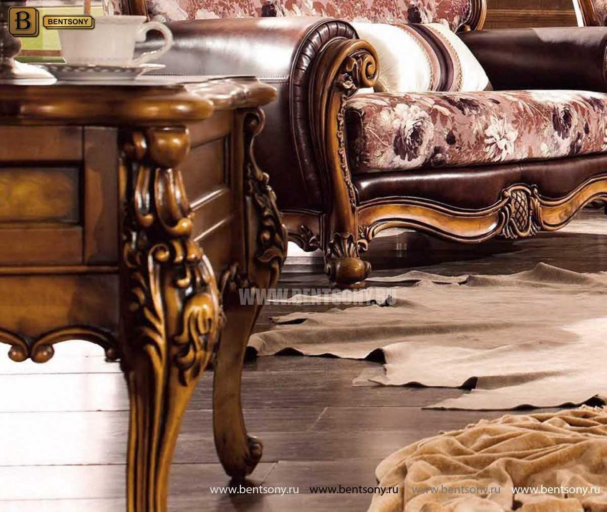 Стол Журнальный Чайный Дакота В (Классика, массив дерева)