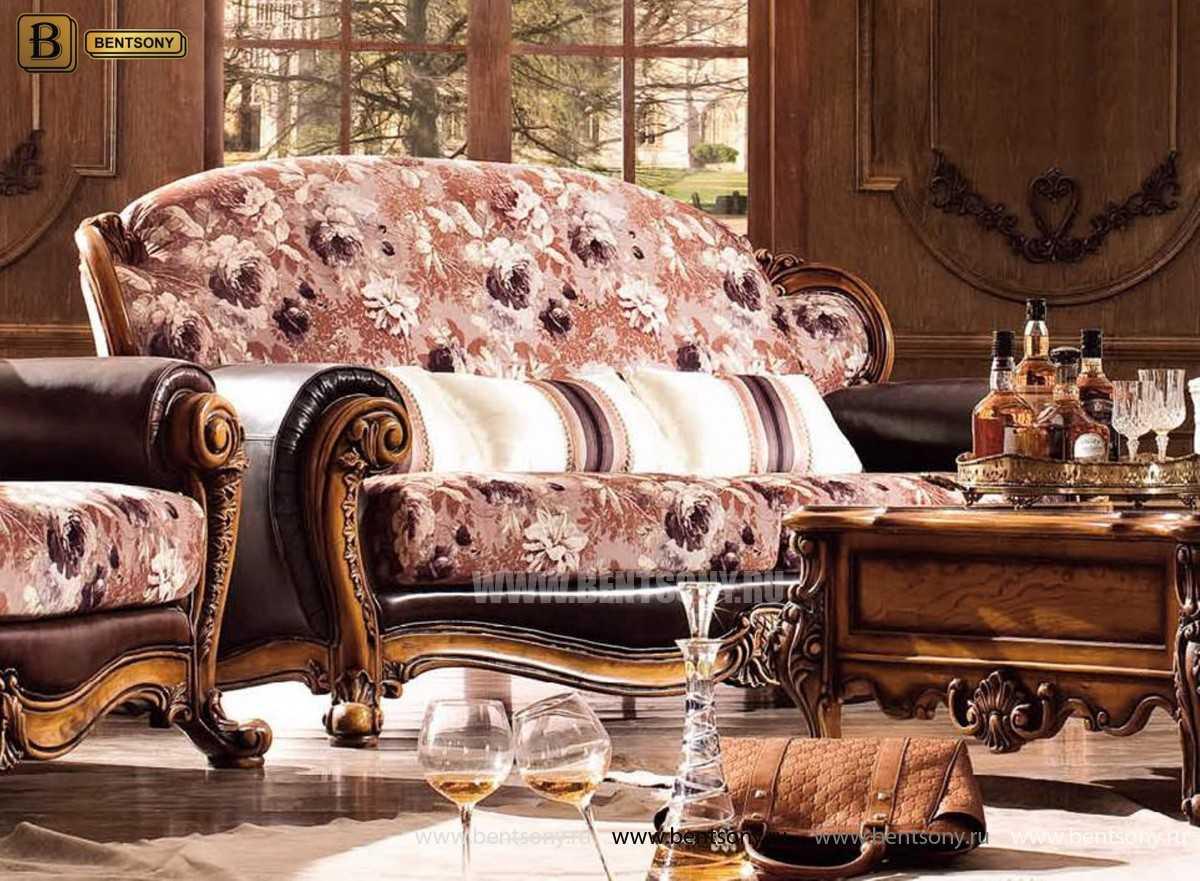 Кресло Дакота D (Классика) купить