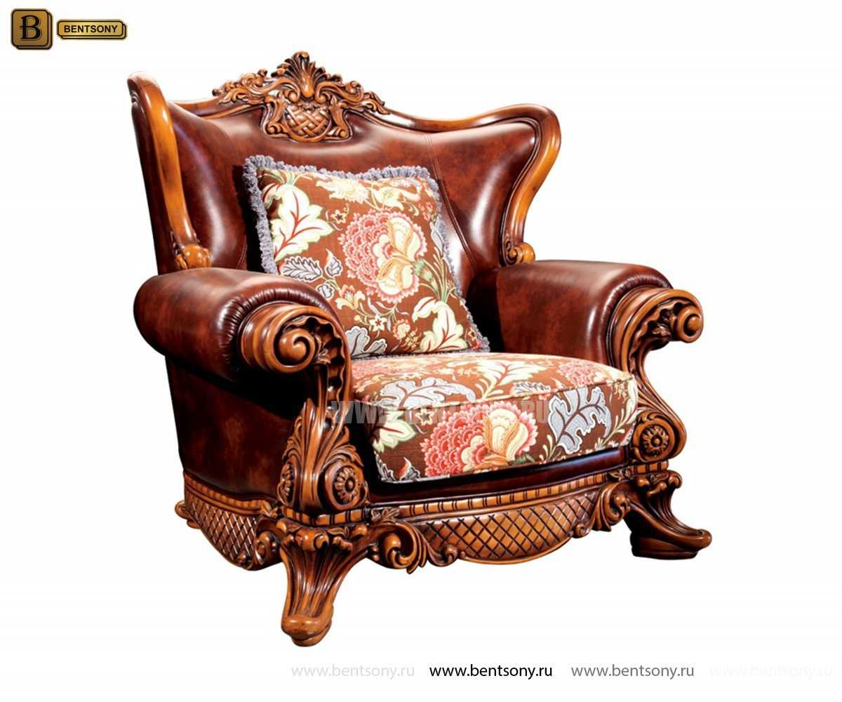 Кресло Дакота E (Классика)