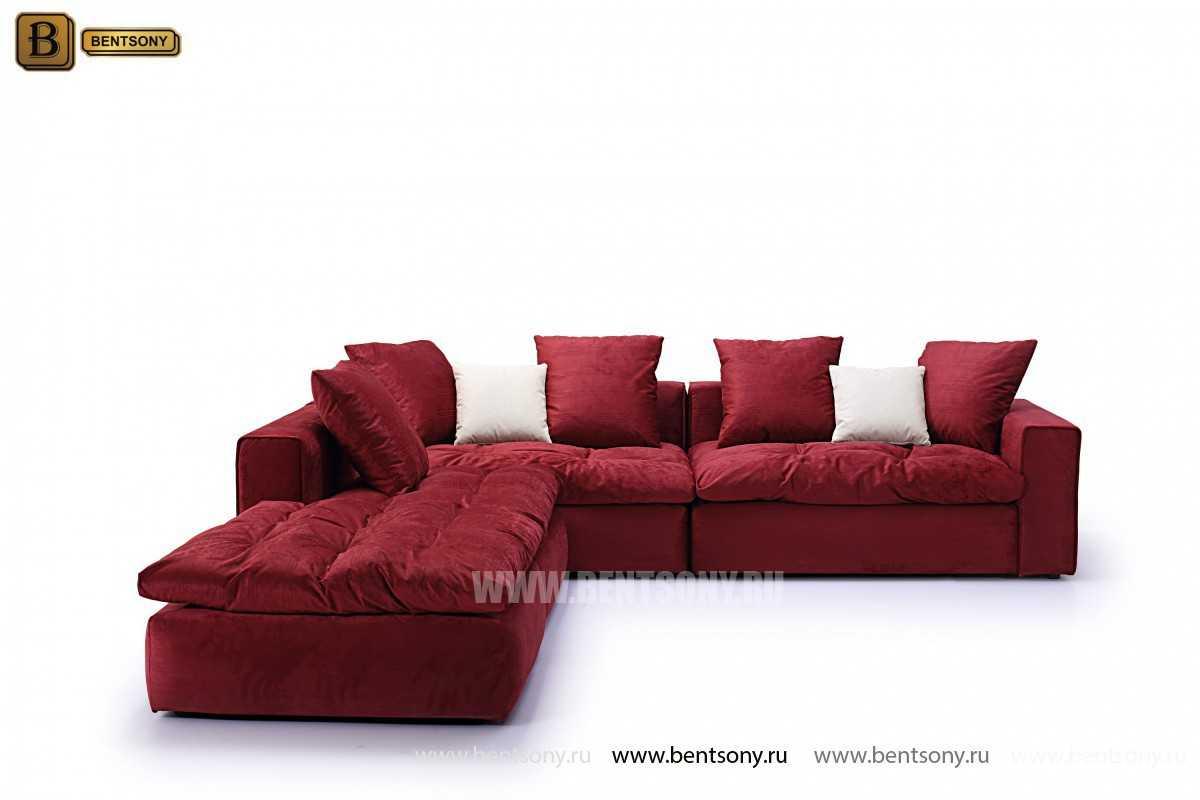 Угловой диван Бениамино купить