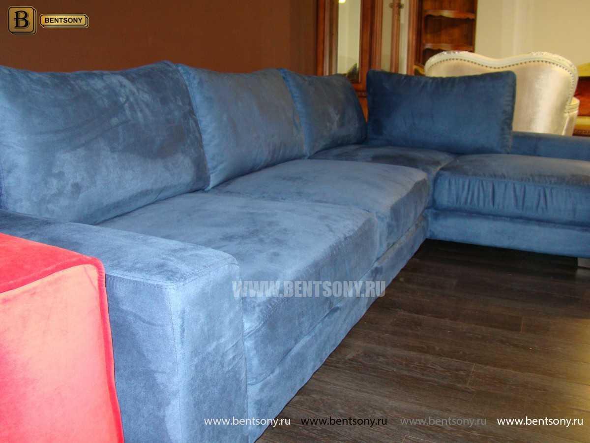 купить тканевый угловой диван Луиджи синий