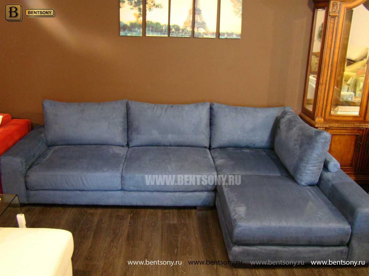 Диван модульный мягкий мебель Бенцони