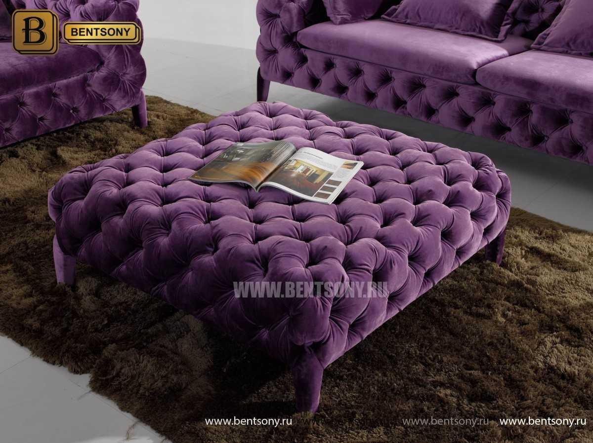пуф Скиллачи фиолетовый фото