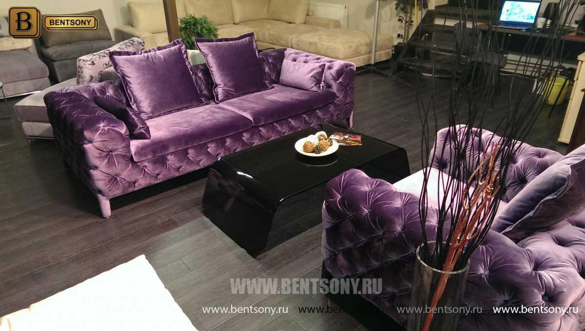 диван фиолетовый прямой купить