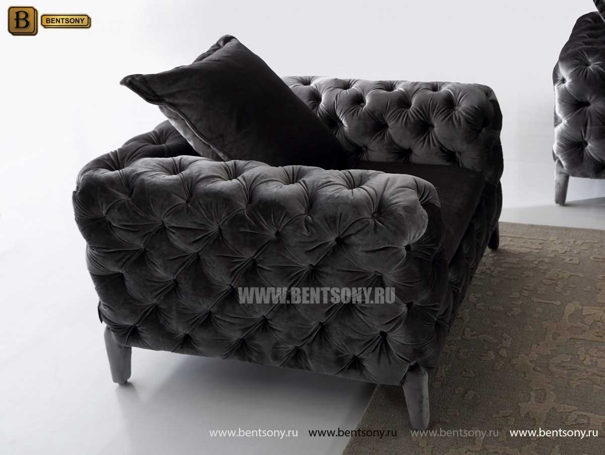 кресло Скиллачи серый цвет