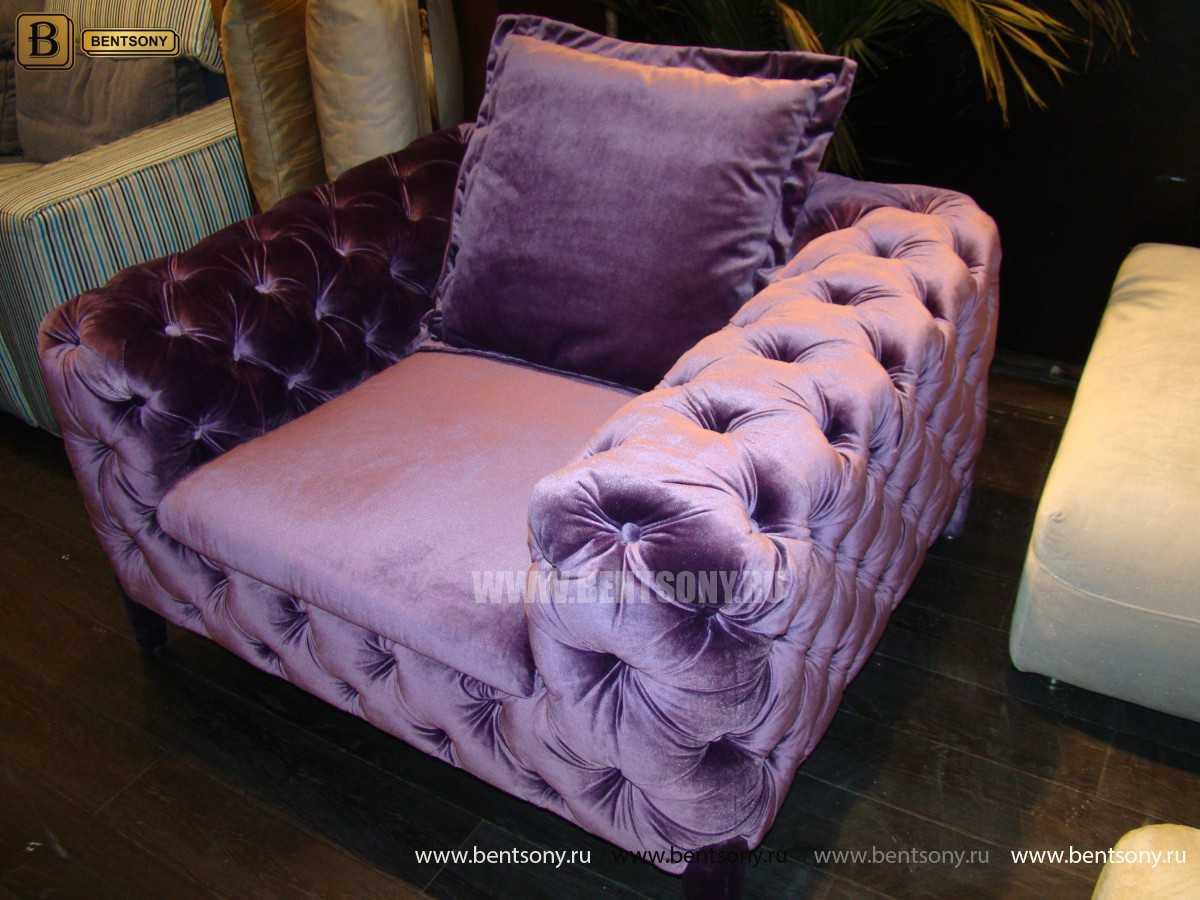 кресло Скиллачи фиолетовый