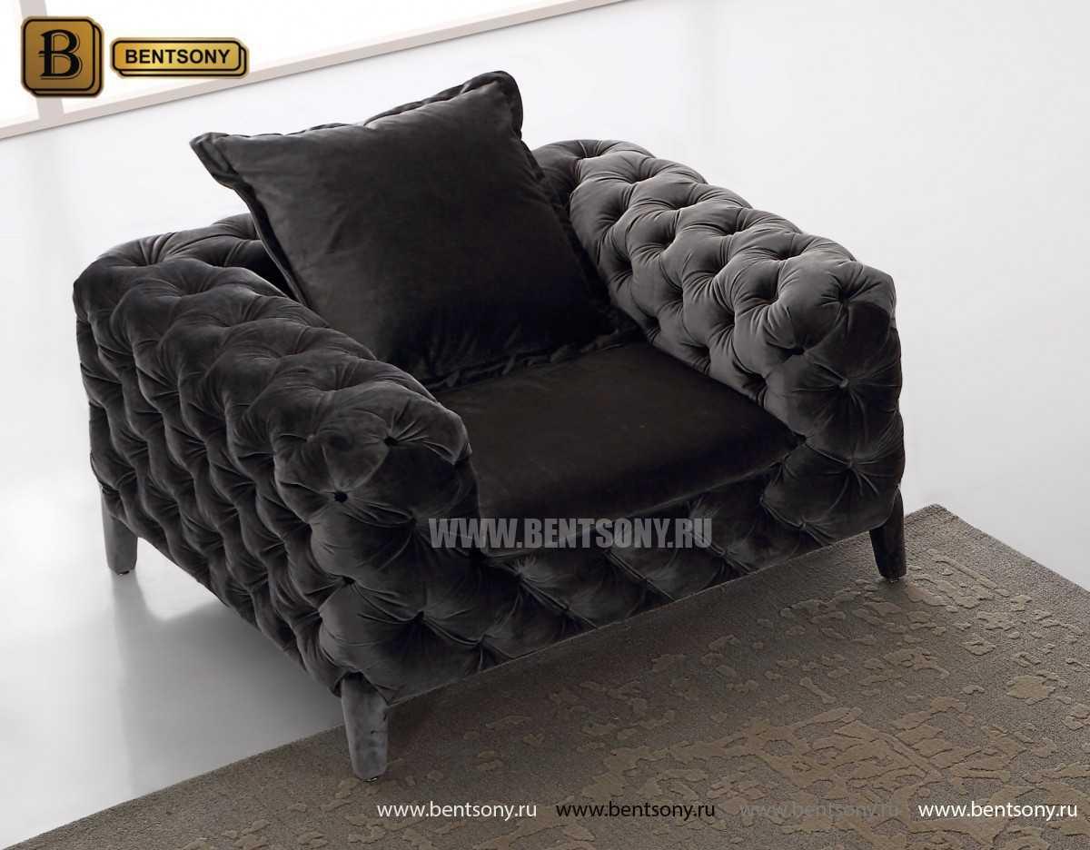 стильное серое кресло Скиллачи
