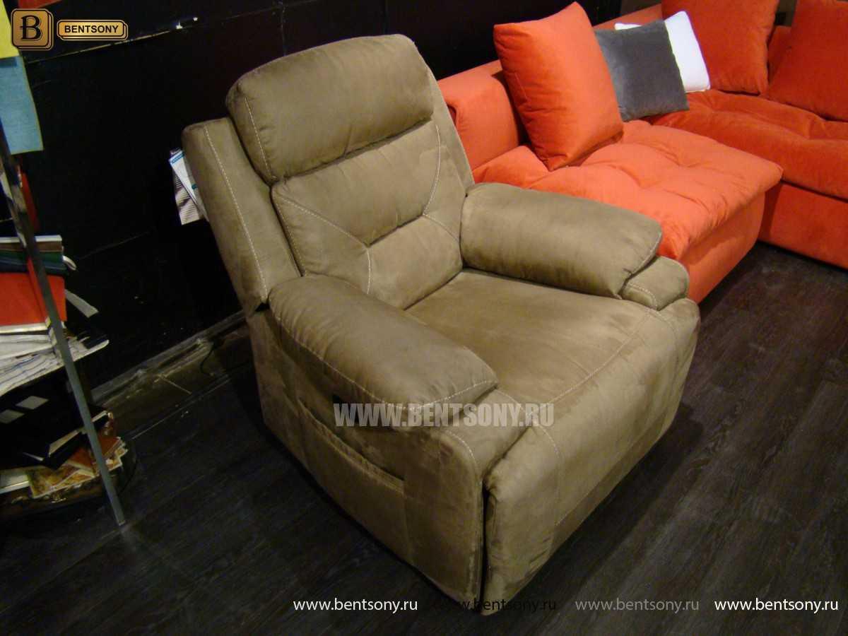 Кресло Амелия ( Алькантара) купить в СПб