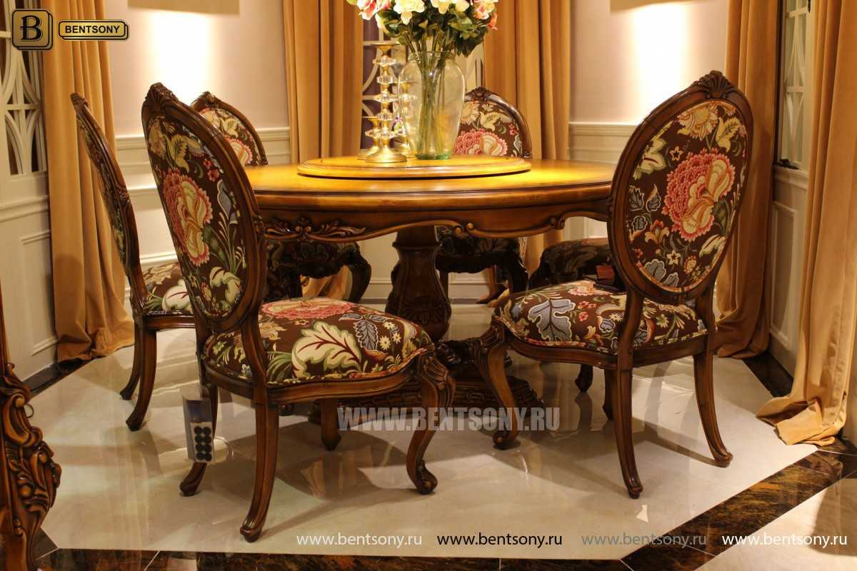 Обеденный стол Дакота А (Круглый, массив дерева) цена