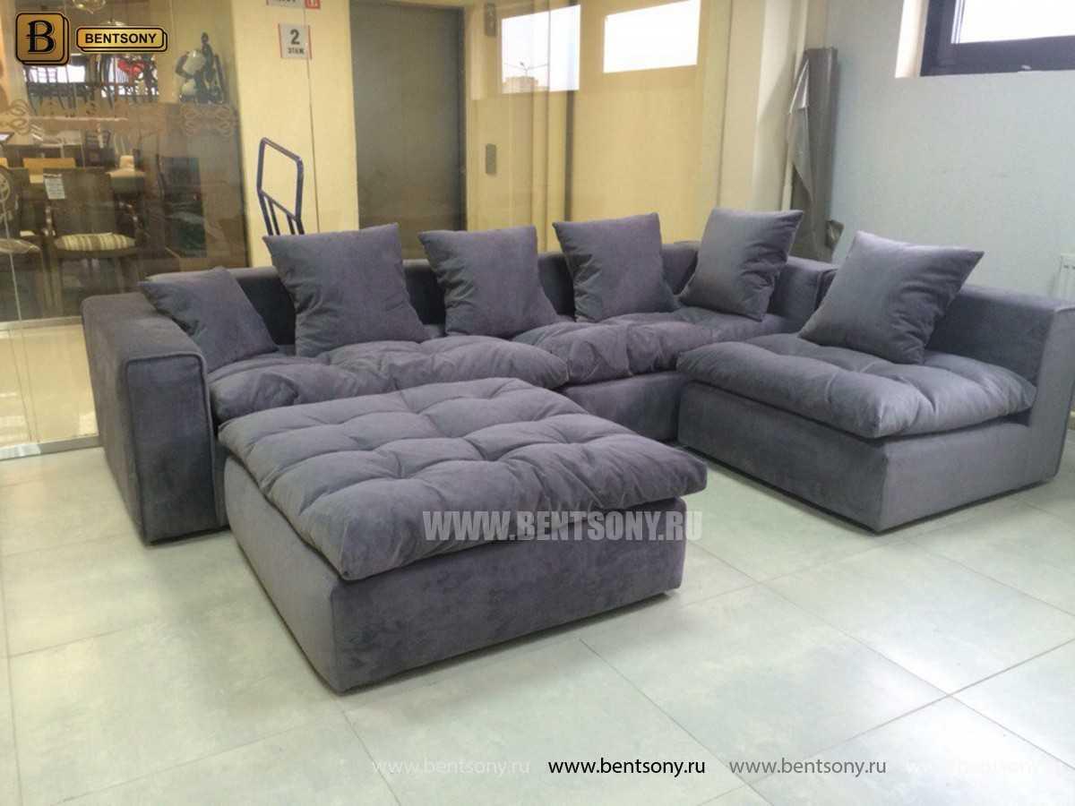модульный диван Бениамино спальное место