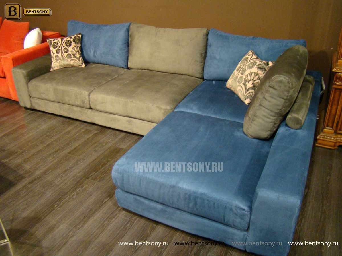 комбинация цветов диван Луиджи