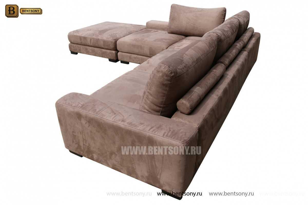 стильный диван Луиджи купить