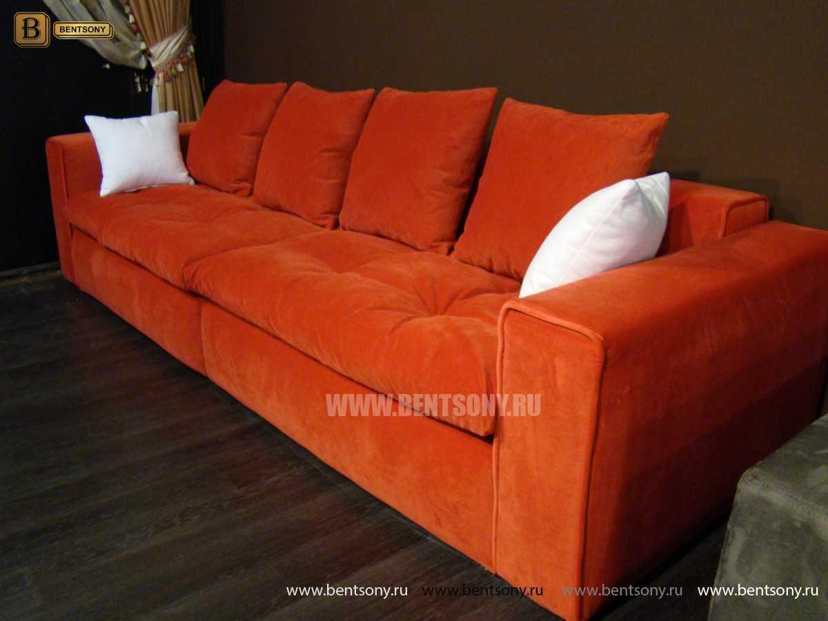 Спальный диван Бениамино цвет терракот