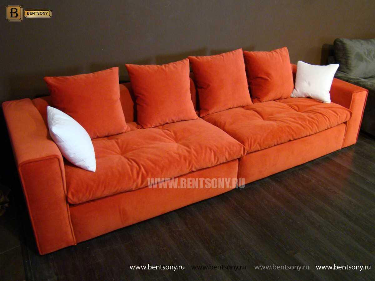 Прямой диван Бениамино цвет терракот