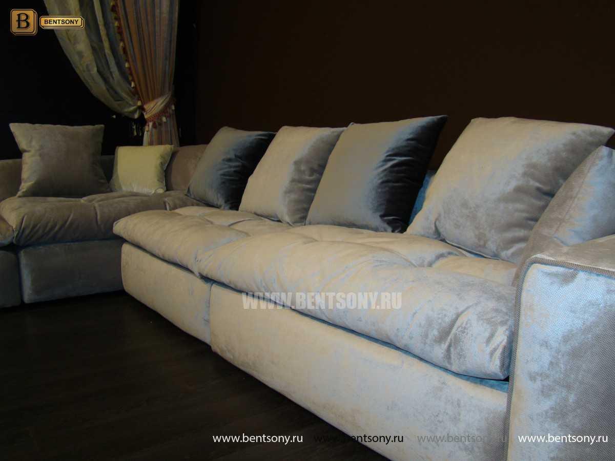 Модульный диван Бениамино для гостинной
