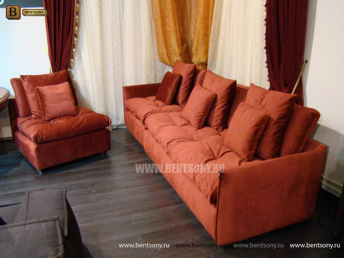 модульный красный диван купить москва