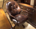 Кресло Крофорд (Вращается, натуральная кожа) каталог мебели