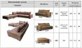 модули дивана Луиджи размеры