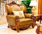 Кресло Дакота А (Классика, Натуральная Кожа)