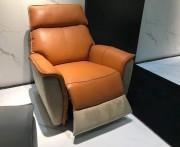 Кресло Венто (Реклайнер, Натуральная Кожа, Алькантара)