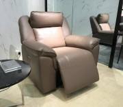 Кресло Конилио каталог