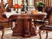 Обеденный стол Монтана (Круглый, массив дерева)