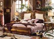 Кровать Дакота D (Классика, массив дерева, ткань) каталог