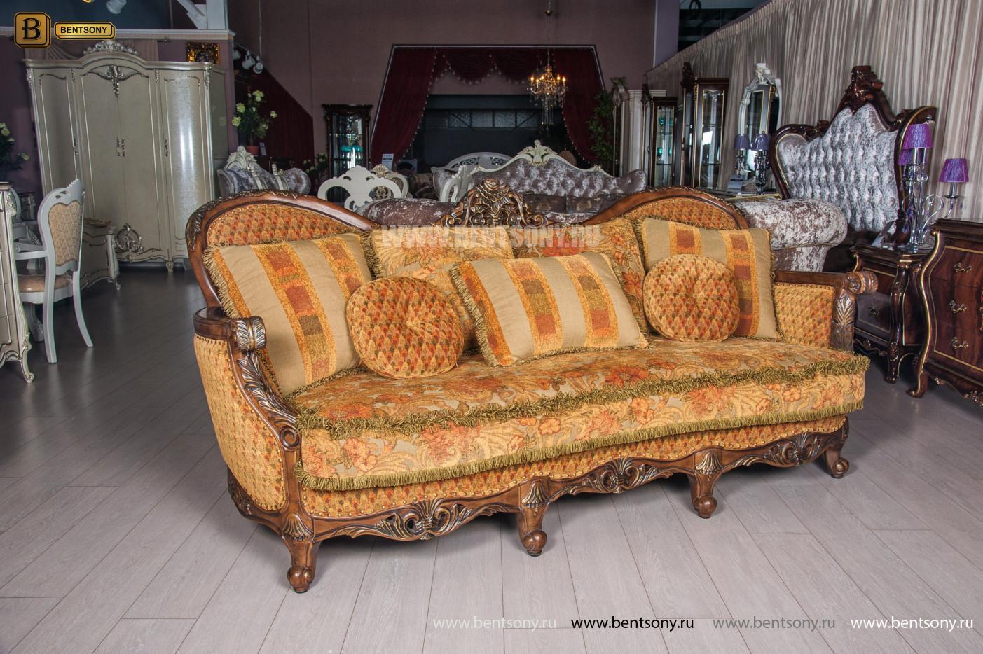 Распродажа диванов Рамирес
