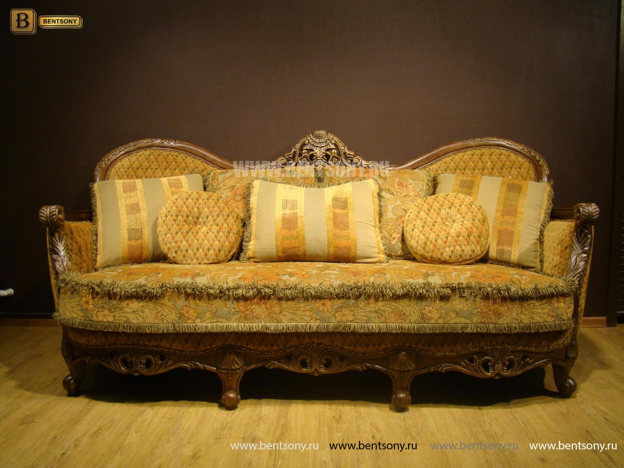 Лучший диван Рамирес