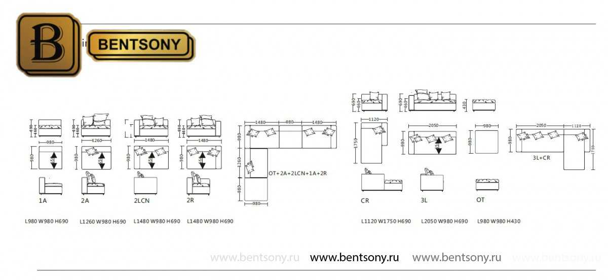Каталог диванов Бенцони размеры