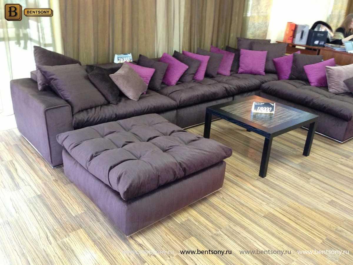 Фиолетовый диван Бениамино