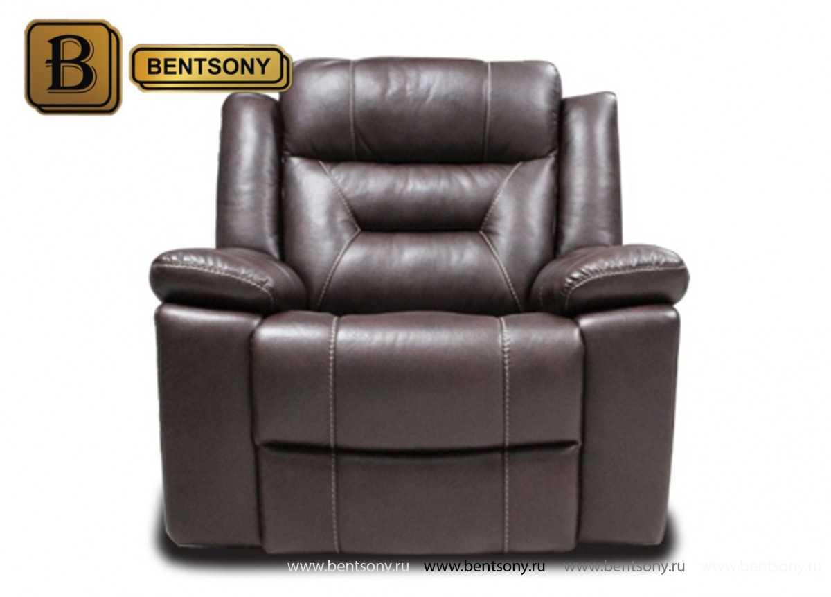 кресло кожа Амелия