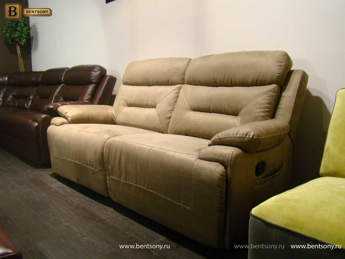 купить диван реклайнер