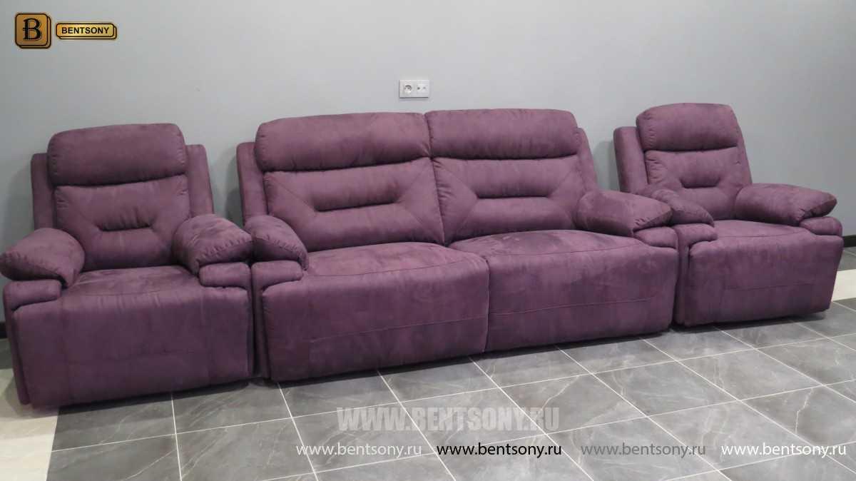 диван прямой микрофибра фиолетовый реклайнер Амелия