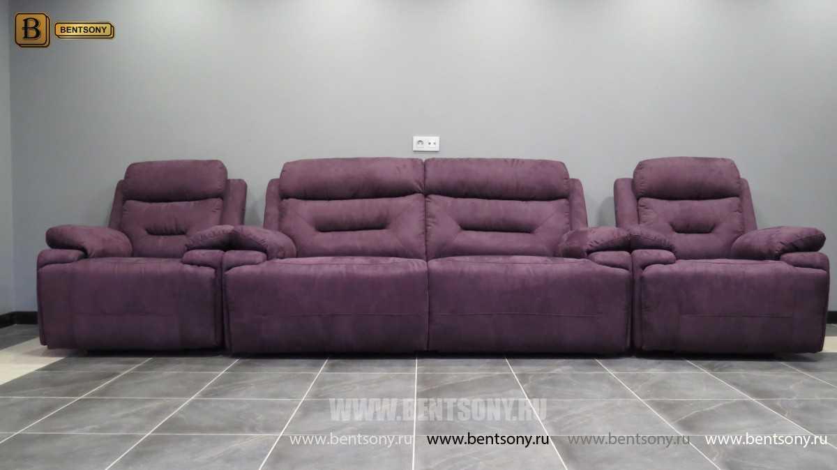Кресло Амелия ( Алькантара) цена