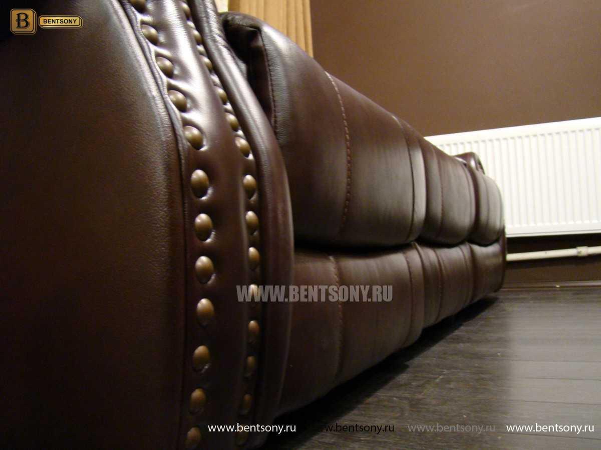 Диван Локсли (Прямой, Натуральная Кожа) официальный сайт цены